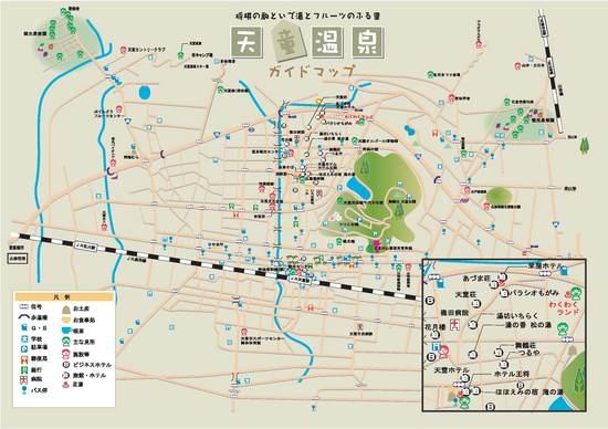天童ガイドマップ.jpg